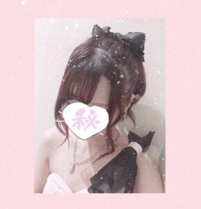 るかブログ こんばんわ( ⁎ᵕᴗᵕ⁎ )