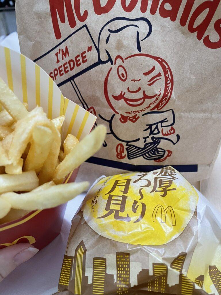 みよりブログ こんばんは☆ – 新橋 セクキャバ おっパブ いちゃキャバ Burst バースト