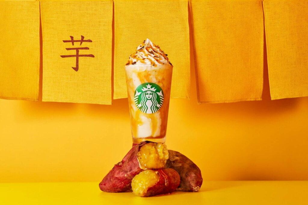 ゆのブログ 焼き芋フラペチーノ🍠🍂 – 新橋 セクキャバ おっパブ いちゃキャバ Burst バースト