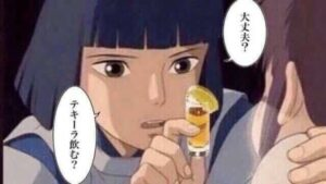 くれあブログ 金曜日!!!!